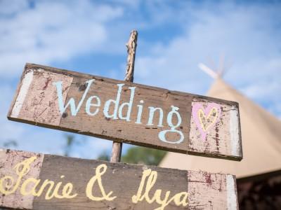 Teepee Tent Wedding, Otley