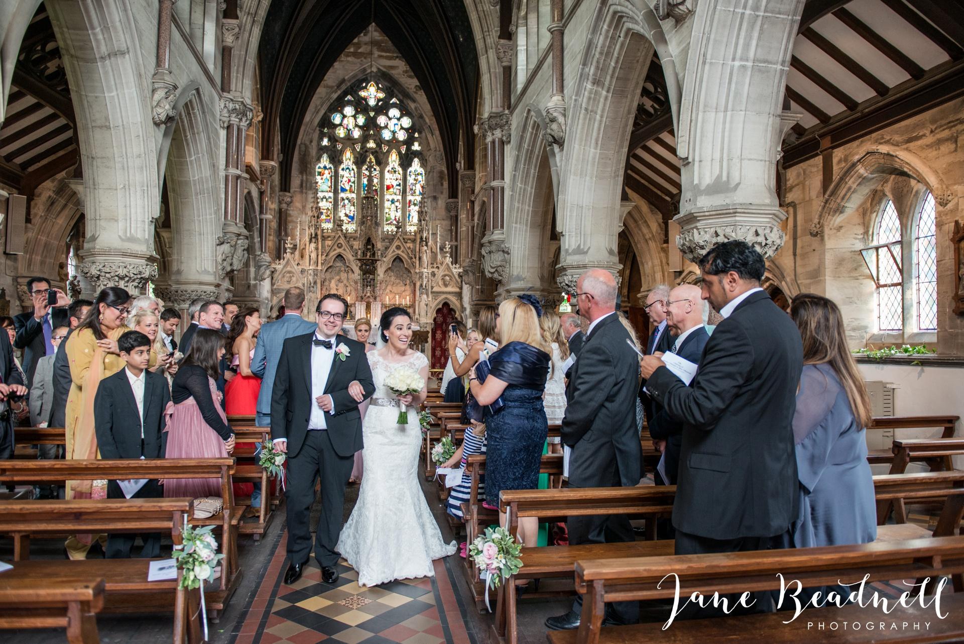 Jane Beadnell fine art wedding photographer Rudding Park Harrogate_0033
