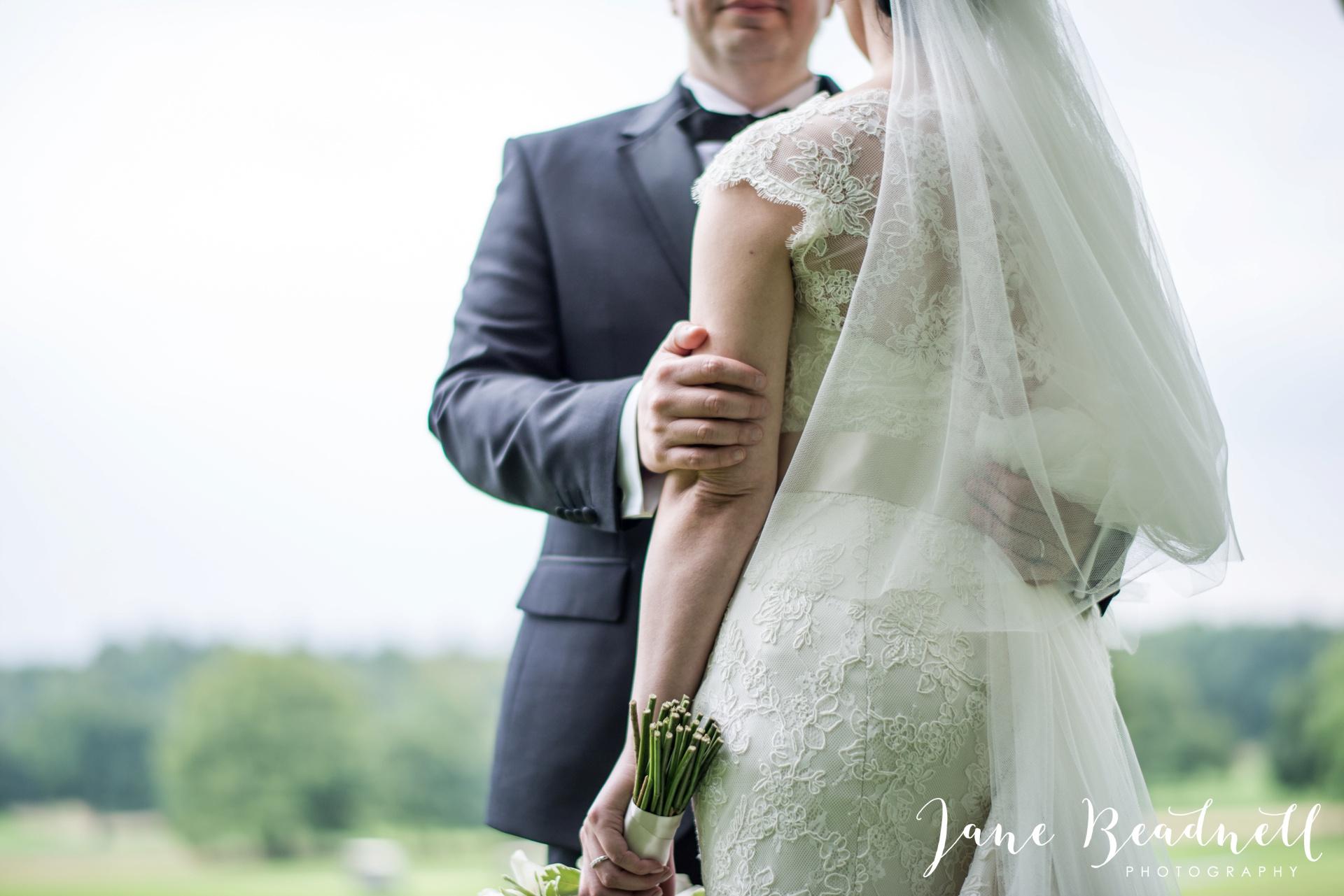Jane Beadnell fine art wedding photographer Rudding Park Harrogate_0038
