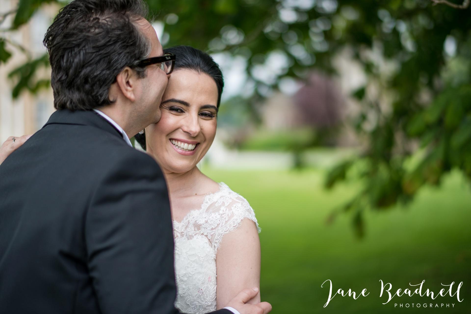 Jane Beadnell fine art wedding photographer Rudding Park Harrogate_0039