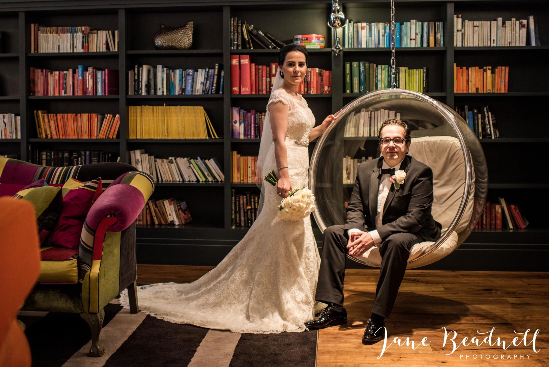 Jane Beadnell fine art wedding photographer Rudding Park Harrogate_0042