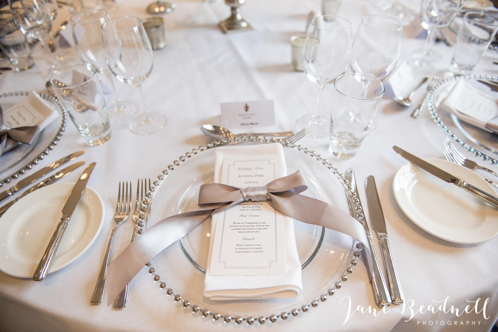 Jane Beadnell fine art wedding photographer Rudding Park Harrogate_0044