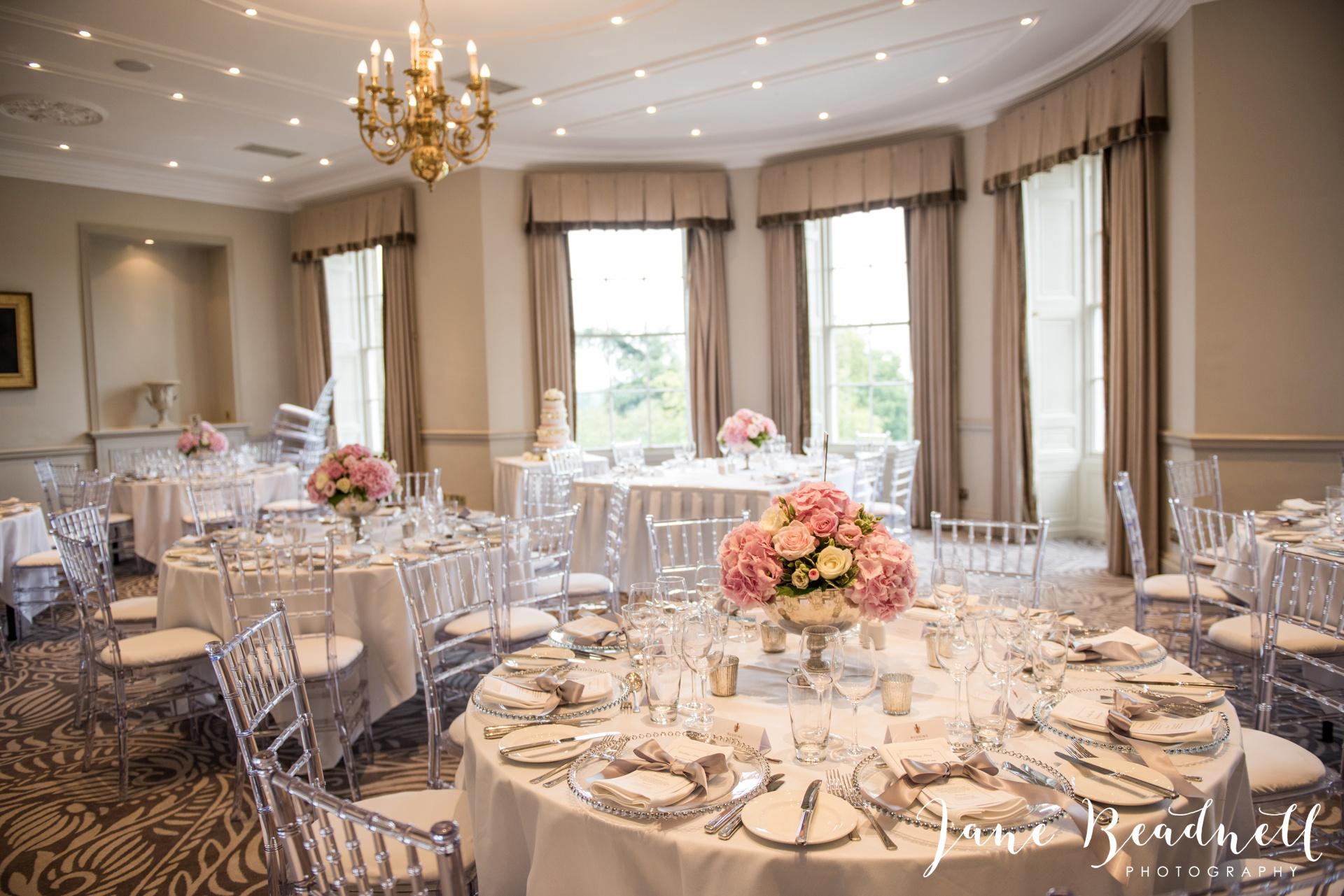 Jane Beadnell fine art wedding photographer Rudding Park Harrogate_0048