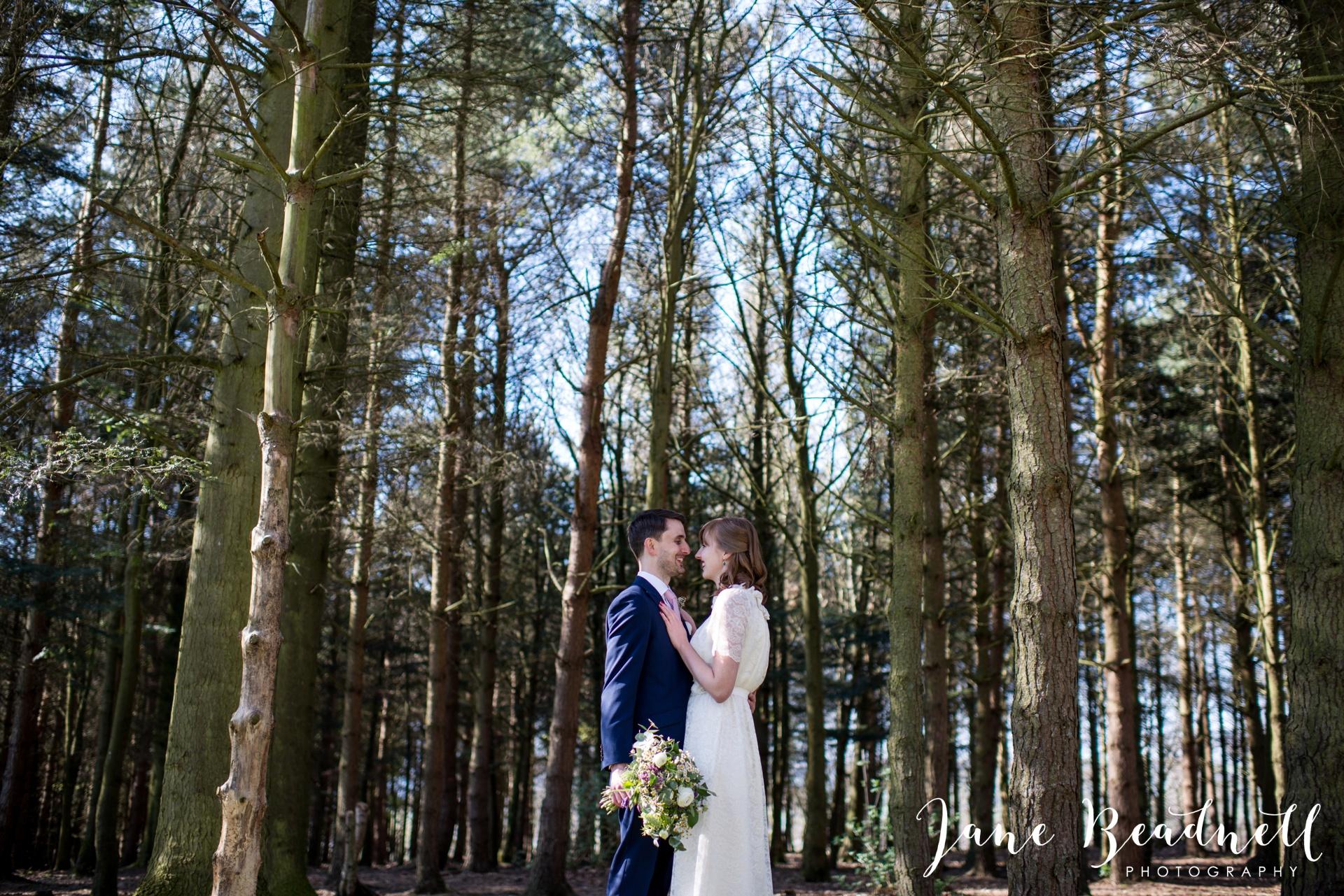 Jane Beadnell fine art wedding photographer The Cheerful Chilli Barn Otley_0032