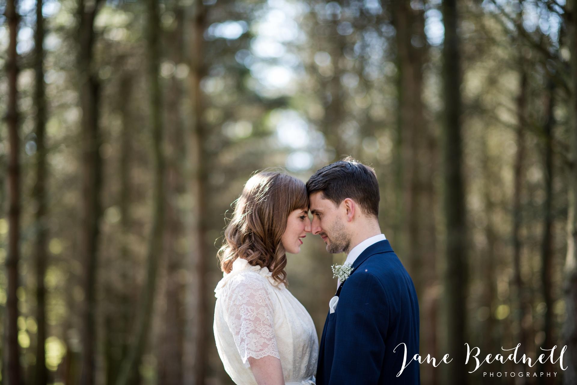 Jane Beadnell fine art wedding photographer The Cheerful Chilli Barn Otley_0034