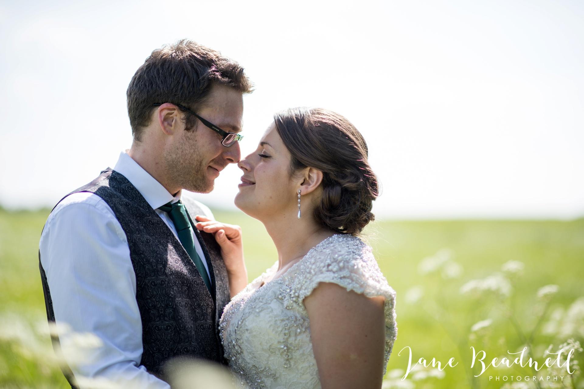 Bath Abbey wedding photography by fine art wedding photographer Leeds Jane Beadnell_44