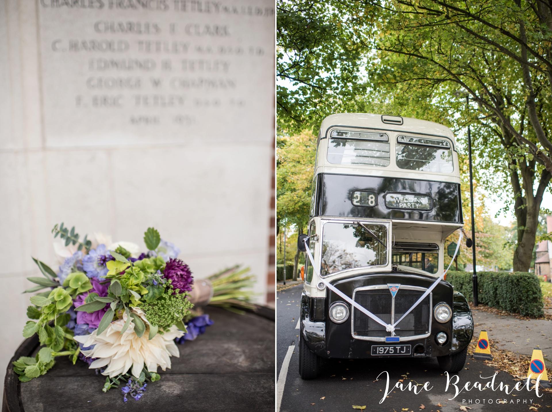 The Tetley Leeds Wedding Photography by Jane Beadnell_0031