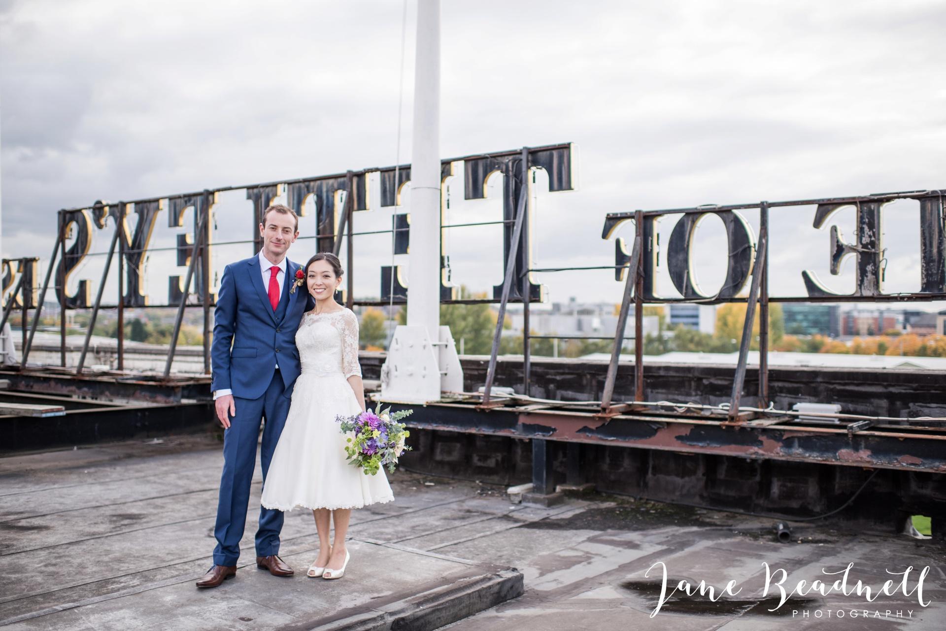 The Tetley Leeds Wedding Photography by Jane Beadnell_0077