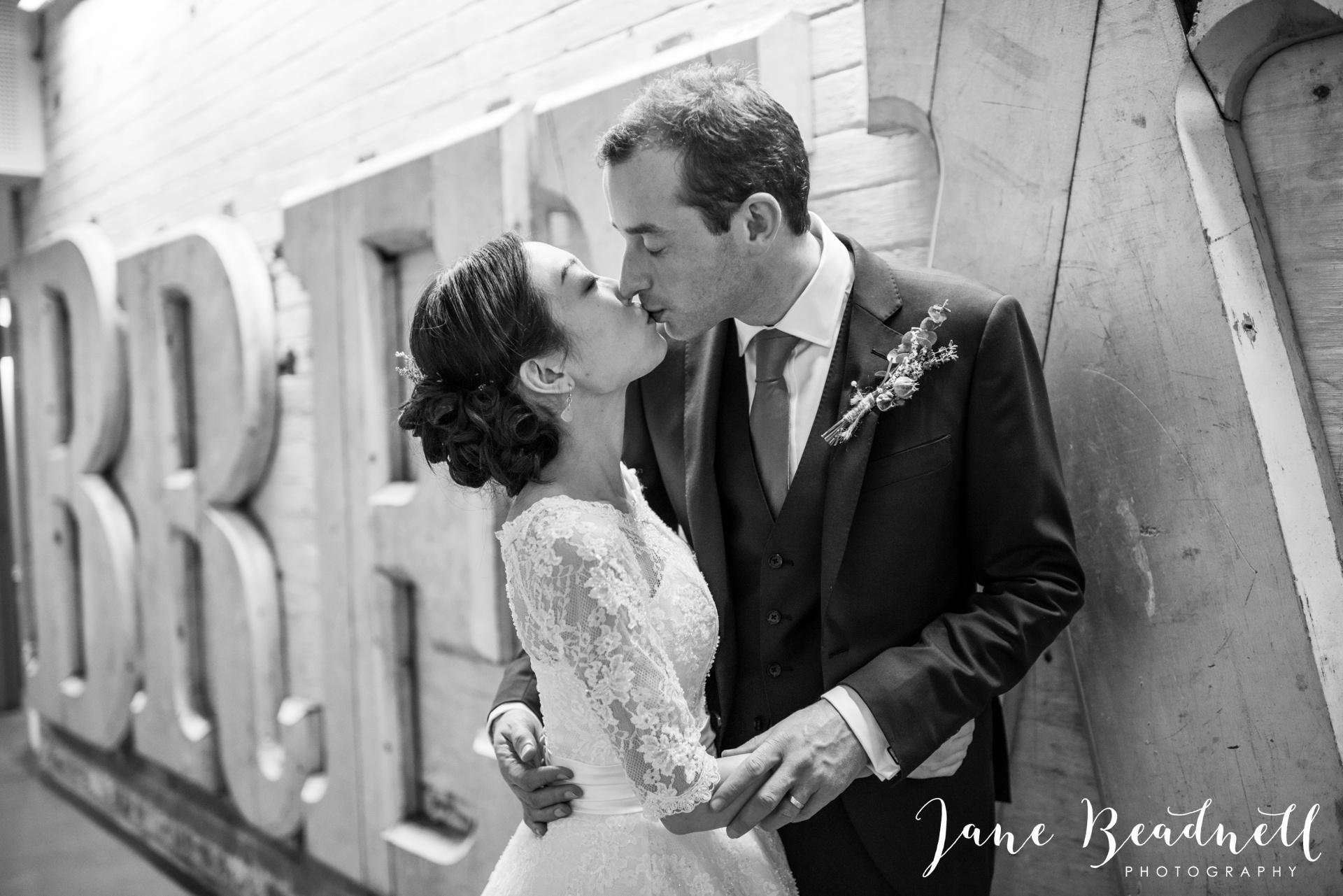 The Tetley Leeds Wedding Photography by Jane Beadnell_0087