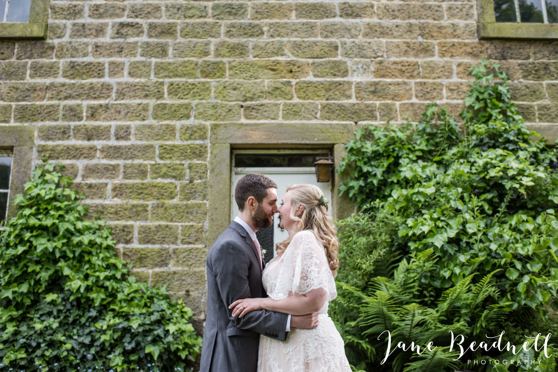 Yorkshire Wedding Photography the cheerful Chilli Barn Wedding by Jane Beadnell Photography_0143