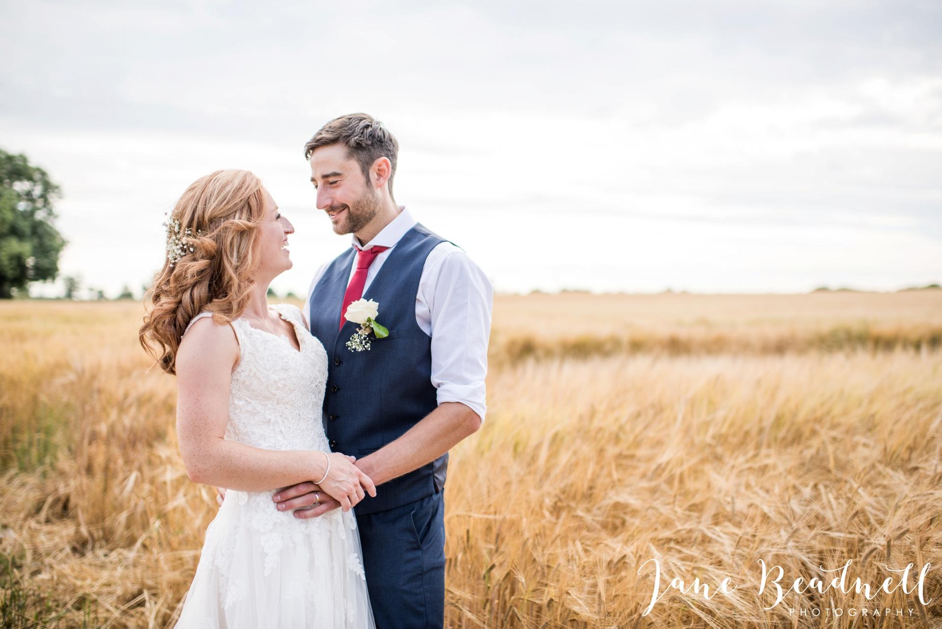 Yorkshire Wedding Photography Poppleton wedding by Jane Beadnell Photography_0006