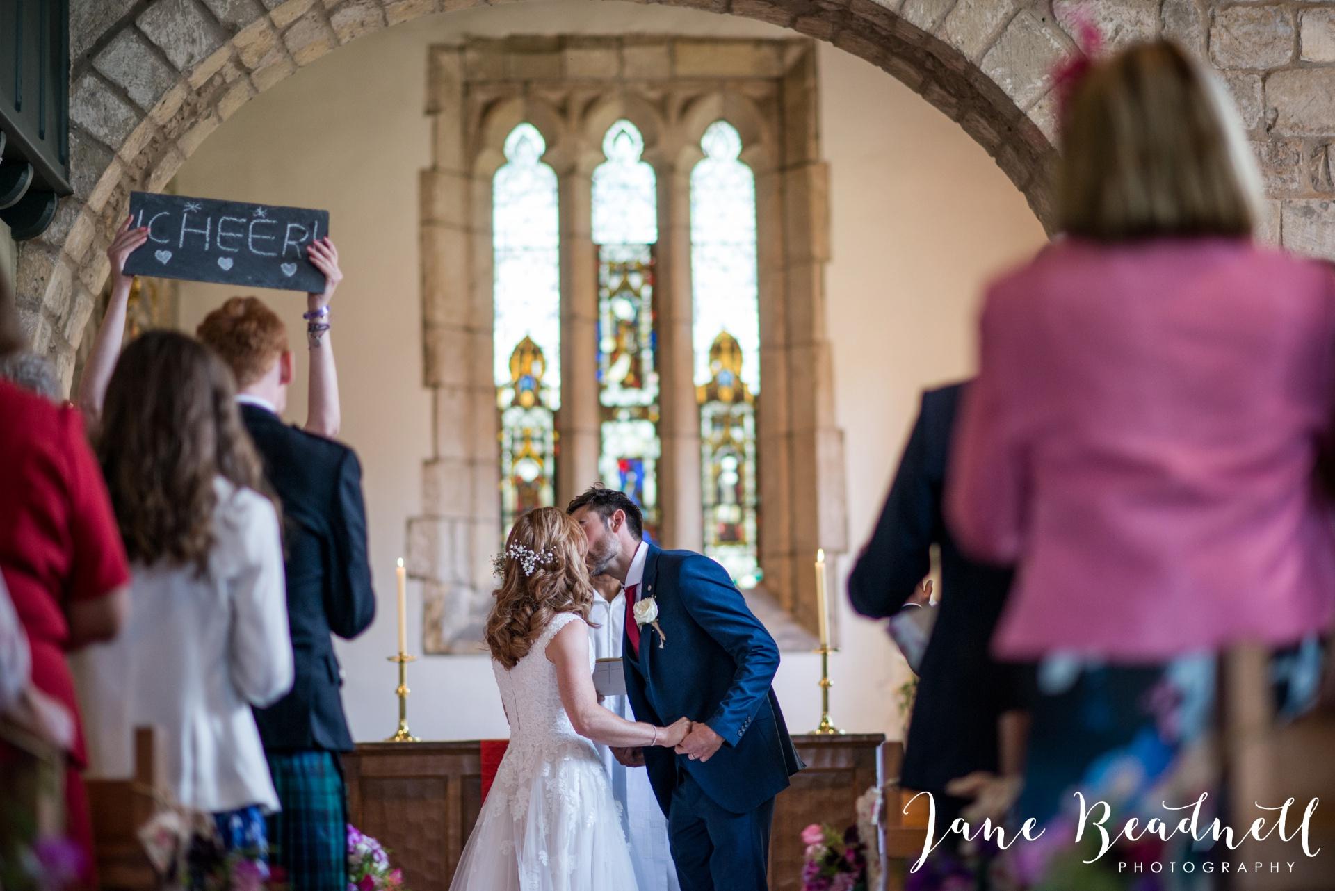 yorkshire-fine-art-wedding-photographer-jane-beadnell-photography-poppleton-york_0051