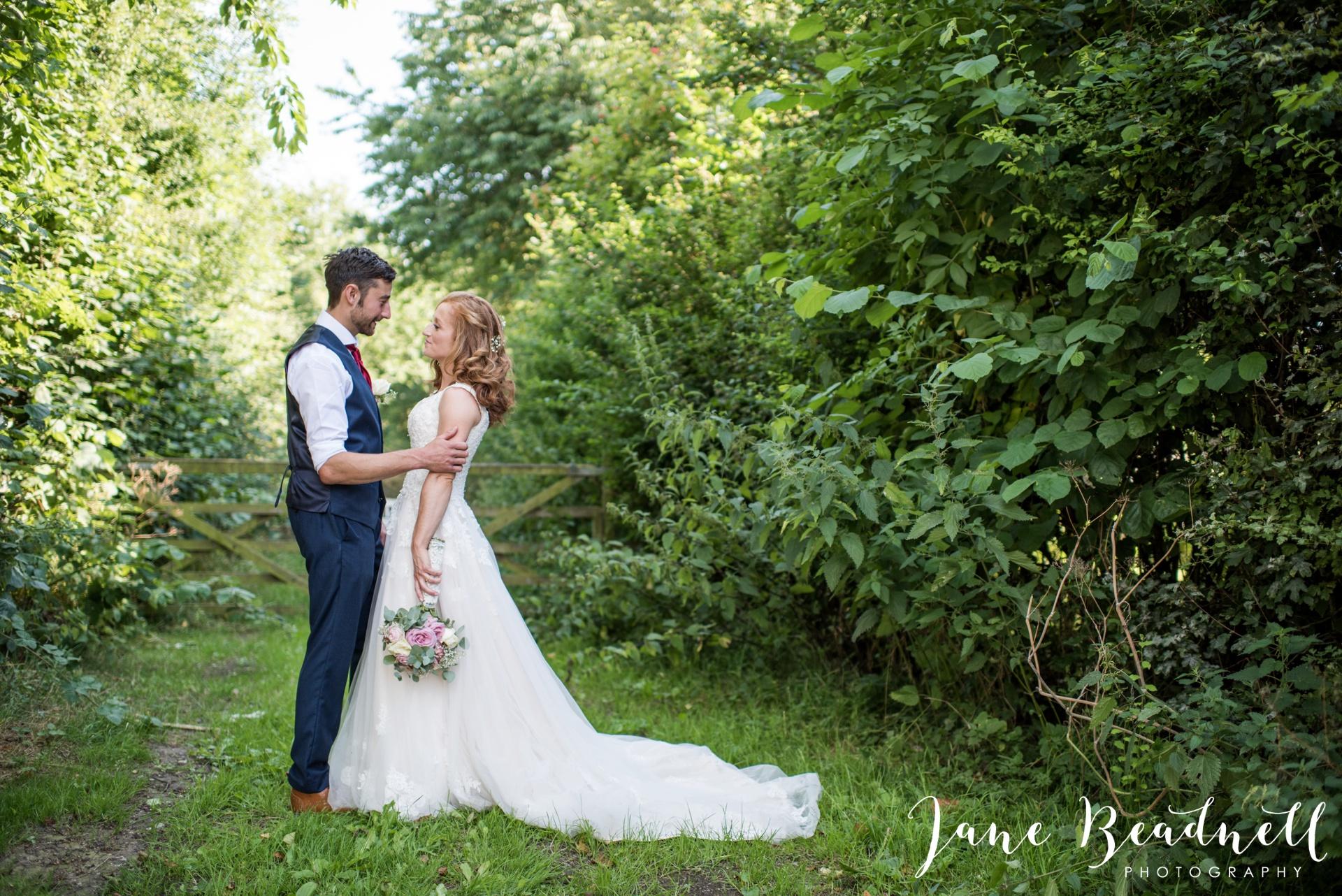 yorkshire-fine-art-wedding-photographer-jane-beadnell-photography-poppleton-york_0103