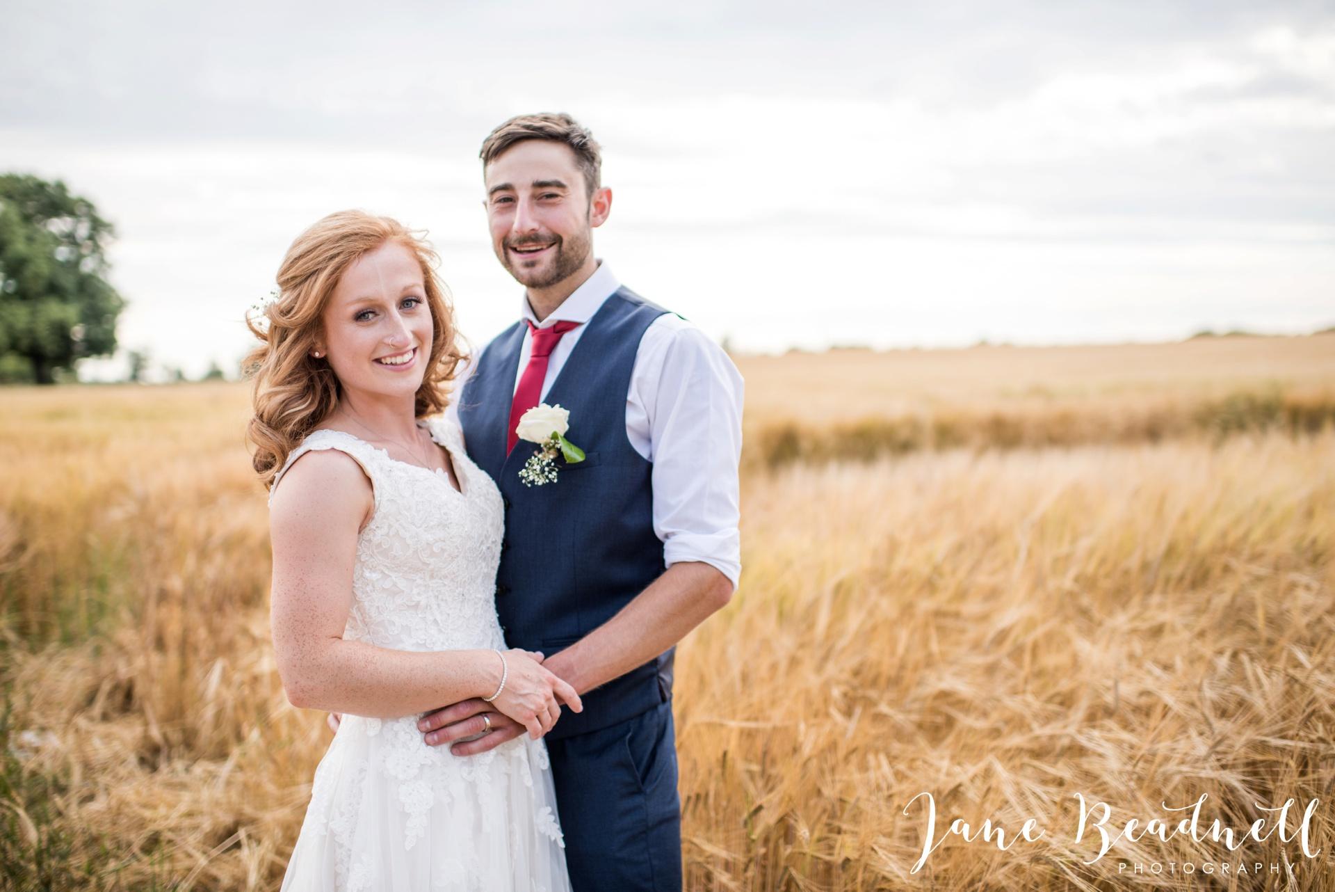 yorkshire-fine-art-wedding-photographer-jane-beadnell-photography-poppleton-york_0128