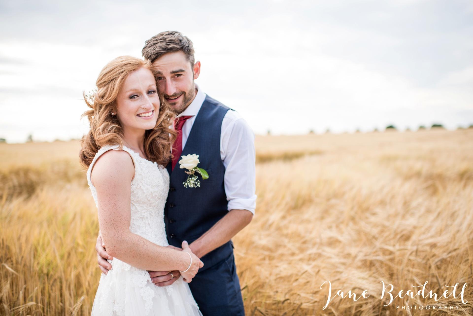 yorkshire-fine-art-wedding-photographer-jane-beadnell-photography-poppleton-york_0131