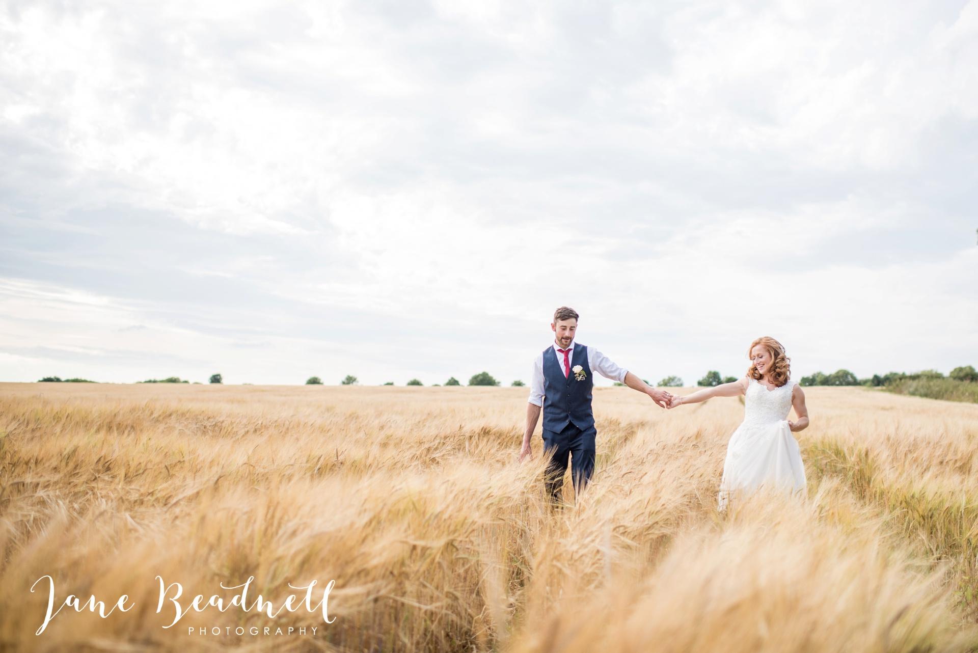 yorkshire-fine-art-wedding-photographer-jane-beadnell-photography-poppleton-york_0143