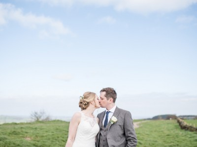 Chevin Country Park Hotel Otley Wedding