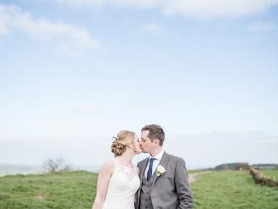 Chevin Country Park Hotel Otley Wedding