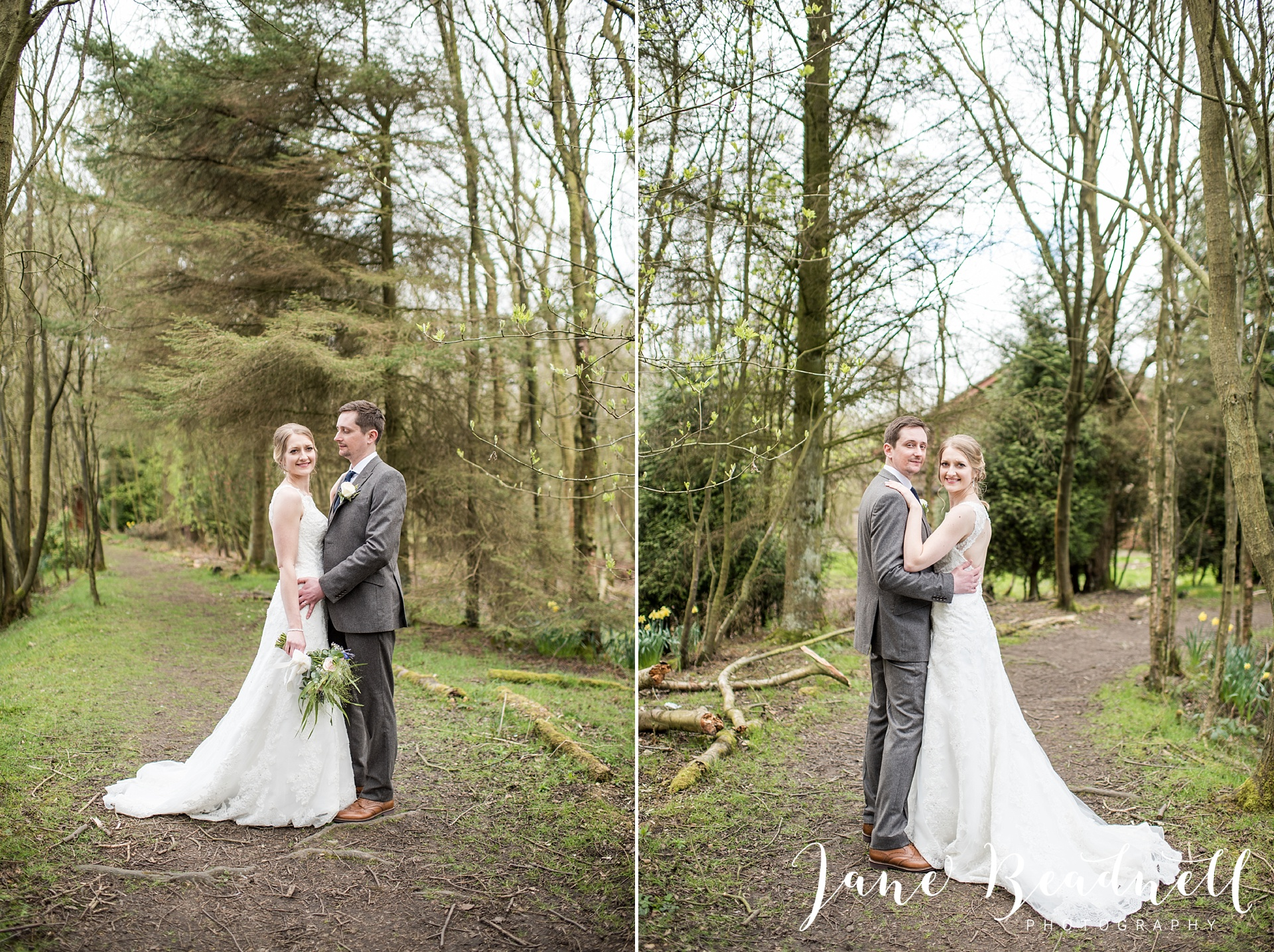 Otley Chevin Lodge wedding photography by Jane Beadnell Photography Leeds_0094