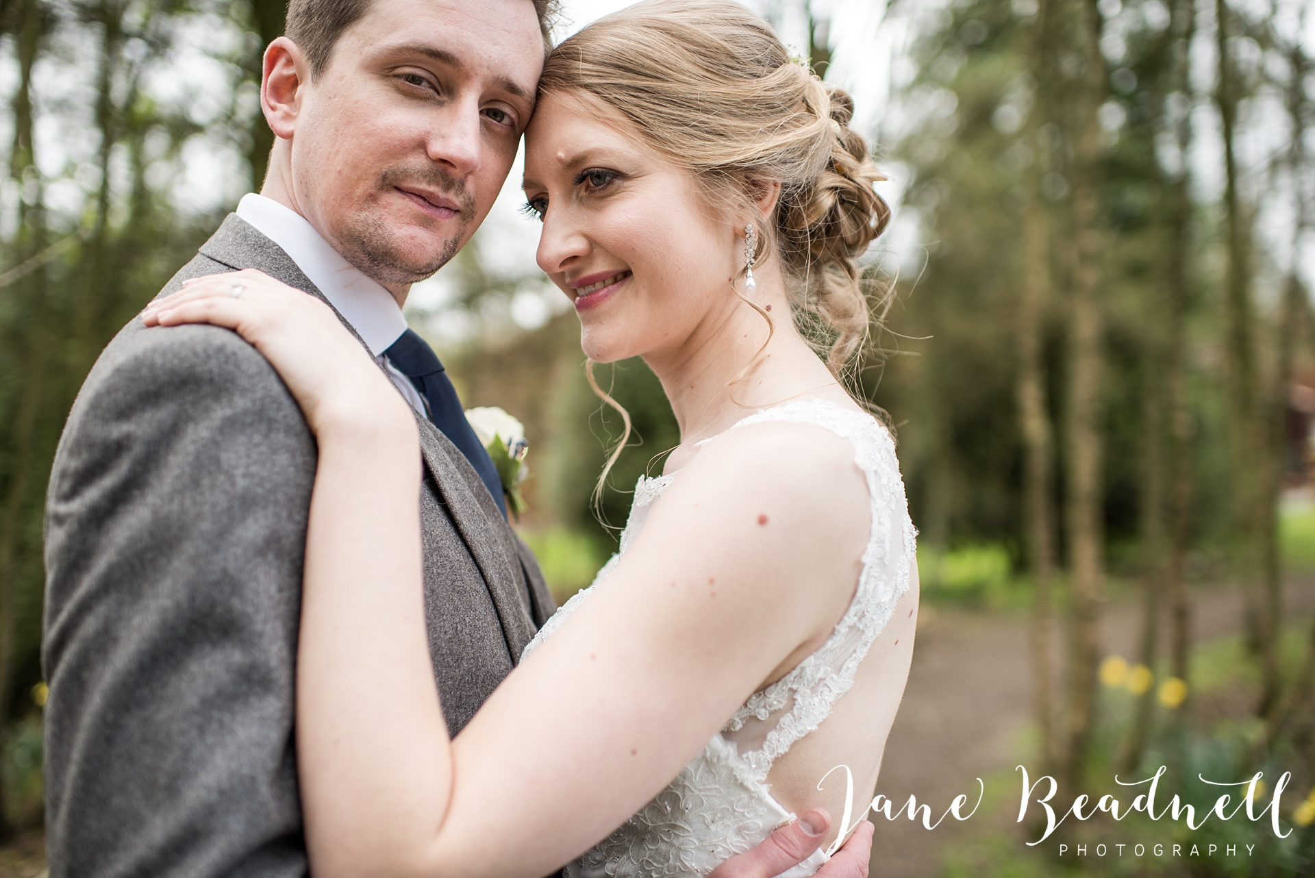 Otley Chevin Lodge wedding photography by Jane Beadnell Photography Leeds_0095