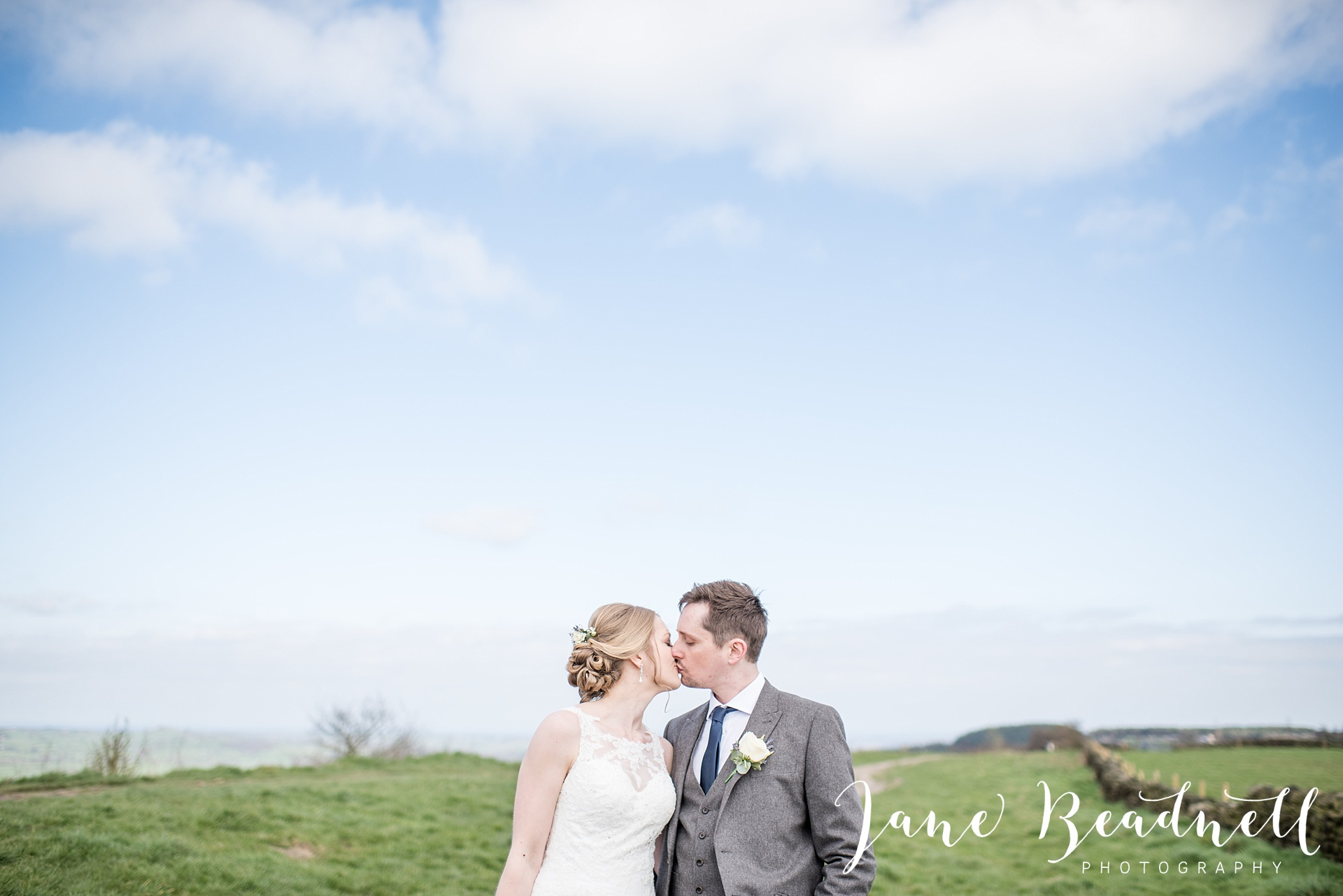 Otley Chevin Lodge wedding photography by Jane Beadnell Photography Leeds_0109