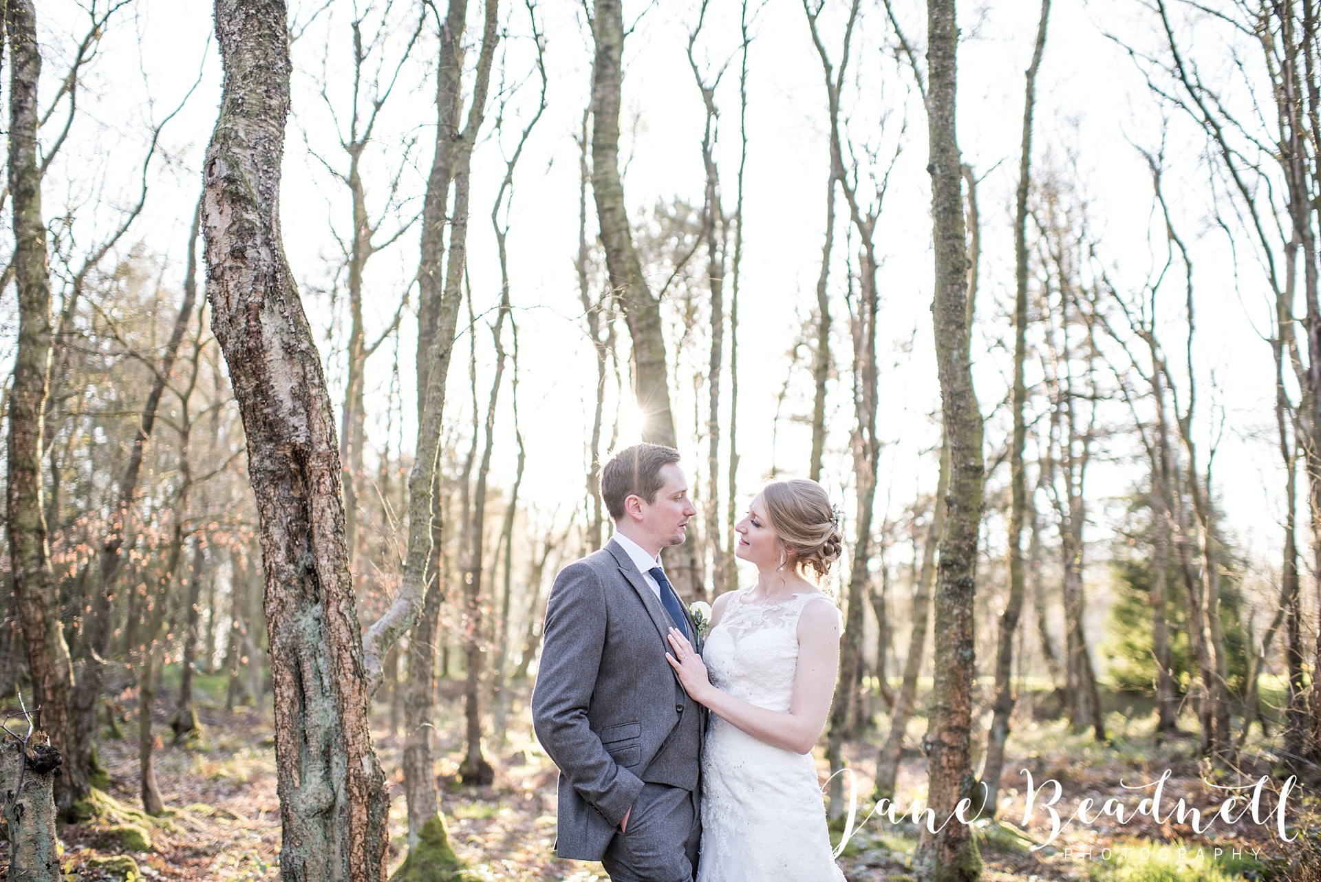 Otley Chevin Lodge wedding photography by Jane Beadnell Photography Leeds_0123