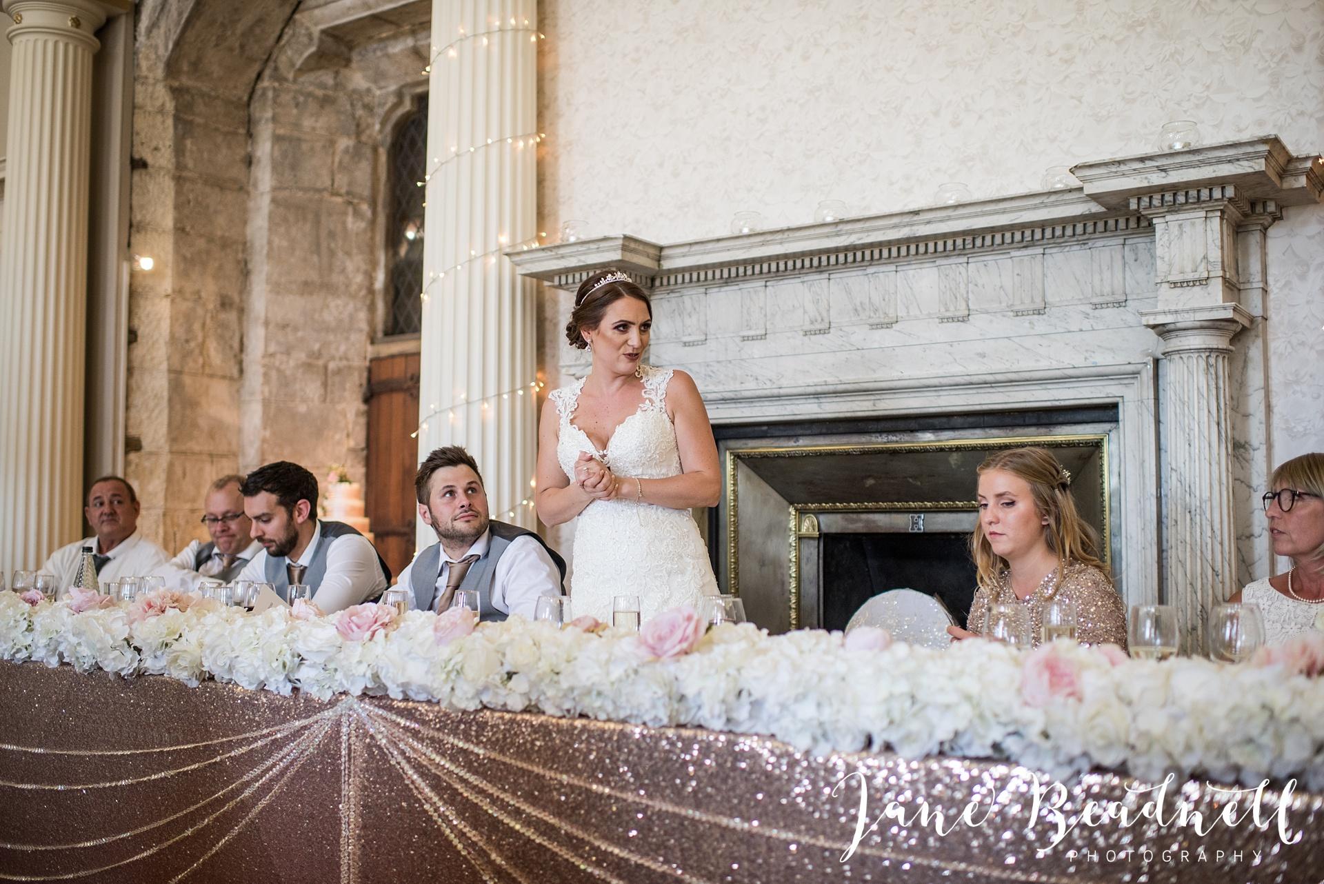 Hazlewood Castle wedding photography by Yorkshire wedding photographer. Leeds wedding photographer Jane Beadnell Photography. UK wedding photographer