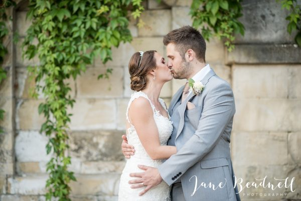 Hazlewood Castle wedding photography by Yorkshire wedding photographer. Leeds wedding photographer Jane Beadnell Photography. UK wedding photographer