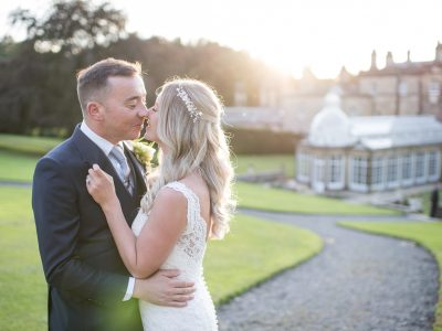 Broughton Hall Wedding Photography