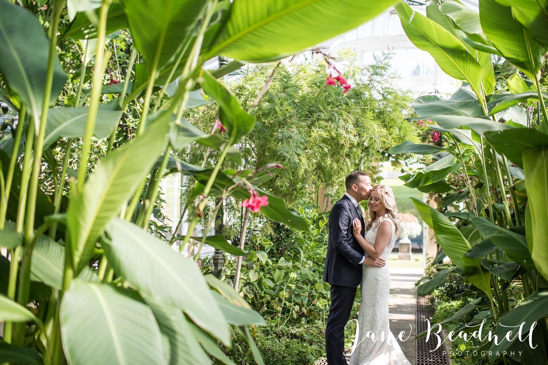 Broughton Hall wedding photography by Yorkshire wedding photographer Jane Beadnell Photography. Leeds wedding photographer