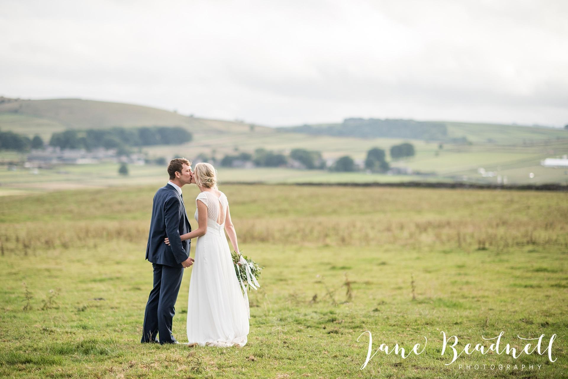 Marquee wedding photography Sheffield wedding photographer Jane Beadnell Photography
